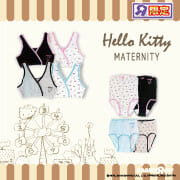 Hello Kitty MATERNITY