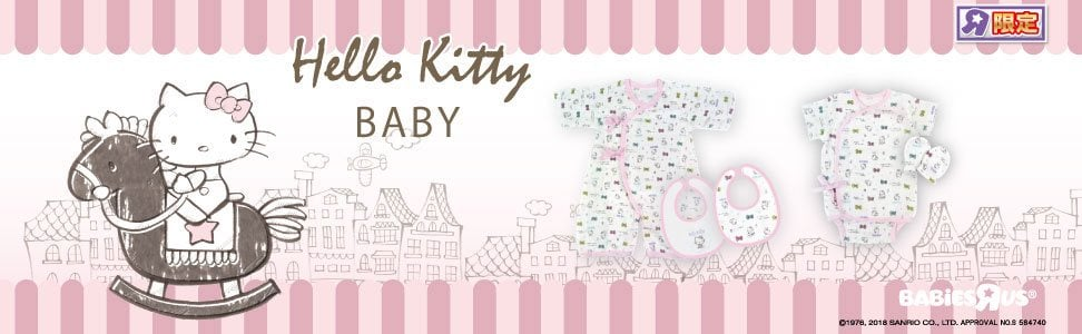 Hello Kitty BABY&MATERNITY