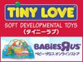tiny love(タイニーラブ)特集【ベビーザらス】