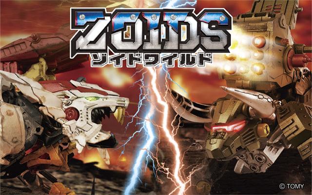 ZOIDS Zoids Wild ZW09 Raputoru