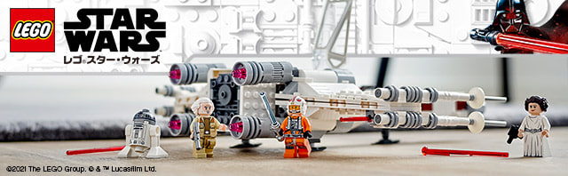 レゴ スター・ウォーズ, レゴブロック(LEGO) -トイザらス おもちゃ ...